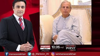 To The Point With Mansoor Ali Khan - Javed Hashmi Special Interview - 23 December 2017 -Express News