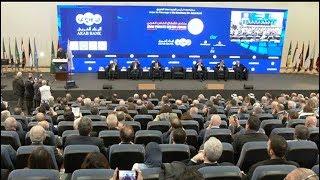 منتدى القطاع الخاص العربي - 16/01/2019