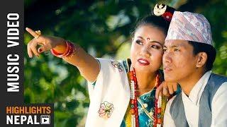 Laideu Maya - New Nepali Purbeli Song 2017/2074   Jiwan Rai, Sima Suchcha Rai