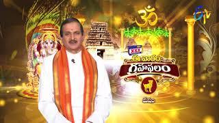 Subhamastu | 10th November 2019  | Full  Episode | ETV Telugu