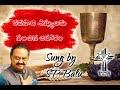 కడసారి శిష్యులకు Good Friday and communion telugu song  Sp Balu Telugu Christian Songs  TCG Songs
