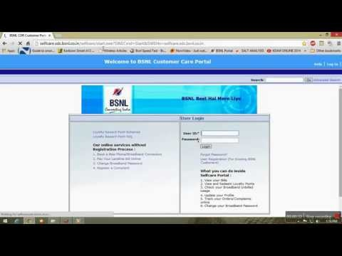 BSNL broadband data usage details