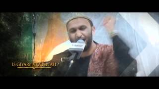 Is The Prophet ﷺ Alive? | Pir Saqib Shaami