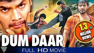 Dumdaar (shambhu) Full Lenght Hindi Dubbed Movie || Murali,manya || Eagle Hindi Movies