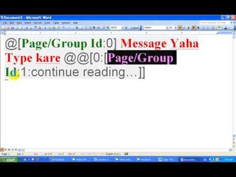 Facebook post me continue reading link add kar ke  page aur group ke like increase kare?-tutorial