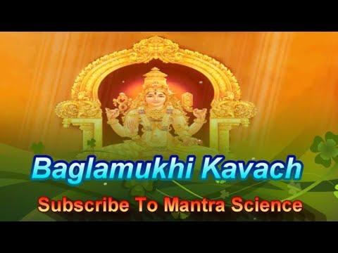 Powerful Baglamukhi Kavach To Destroy Enemies बगलामुखी कवच