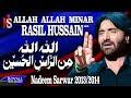 Nadeem Sarwar Allah Allah Min Rasil Hussain 2013 2014 All Al