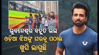 Sonu Sood - Helping Odia Girls Reach Home A Special Experience