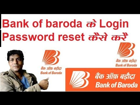 How to/forgot login Password/for internet banking in/bank of baroda ? 2018