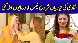 Naimal Khawar Makes a Gorgeous Mayun Bride | Hamza Ali Abbasi Wedding