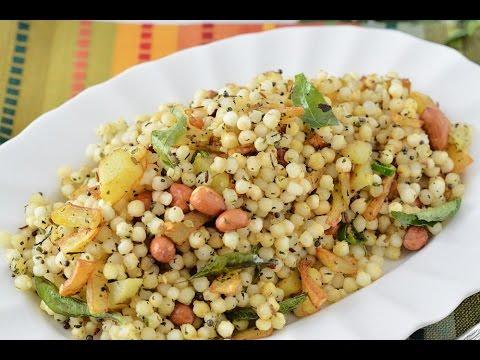 How To Make Sabudana Khichdi | Recipe In Hindi | Pakwangali
