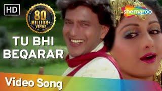 Tu Bhi Bekaraar - Mithun - Srdevi - Waqt Ki Awaz - Bollywood Songs - Mohd. Aziz - Asha Bhosle