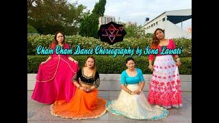 cham cham dance choreography