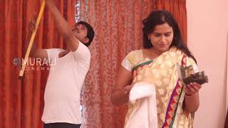 Combaind Study    Beautiful Surekha    Happy    Telugu Short Film  By Murali Cinemas
