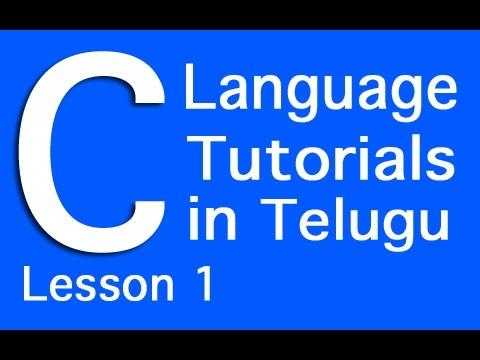 C Language Tutorials in Telugu - Lesson 1