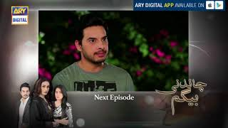 Chandni Begum Episode 39  (Teaser) - ARY Digital Drama