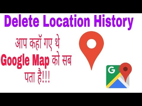 How To Delete Location History On Google Map???