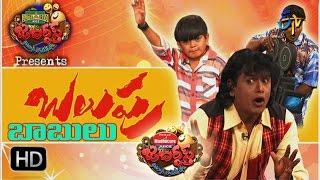 Jabardsth |1st December 2016| Full Episode | ETV Telugu