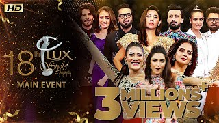 18th Lux Style Awards 2019 | Main Event | NJ Digital TV | HD