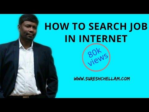 HOW TO SEARCH JOB IN INTERNET-इंटरनेट में नौकरी प्राप्त करें -