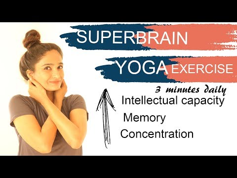 Super brain yoga exercise technique, benefits, increase brain power, memory, concentration