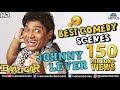 Johnny Lever - Best Comedy Scenes | Hindi Movies | Bollywood Comedy Movies | Baazigar Comedy Scenes