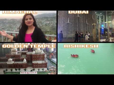 (Jallianwala Bagh) Amritsar punjab india