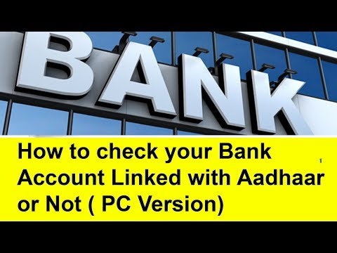 How to check bank account Linked with Aadhaar or Not| PC Verision | Tamil Banking