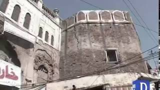 12 Famous Gates of Lahore