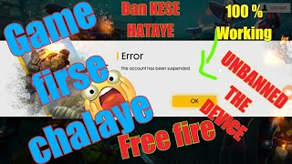 GARENA FREE FIRE | HOW TO UNBAN YOUR ACCOUNT 100% WORKING