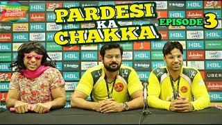 Pardesi Ka Chakka EP 3 | Rahim Pardesi