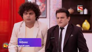 Chidiya Ghar - चिड़िया घर - Episode 1383 - Coming Up Next