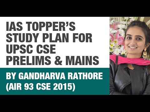 AIR 93 CSE 2015 Gandharva Rathore's Study Plan for UPSC CSE/IAS Prelims and Mains