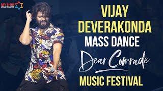 Vijay Deverakonda MASS DANCE Performance | Dear Comrade Music Festival | Rashmika Mandanna | MMM