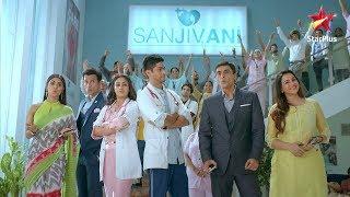 Sanjivani | Starts Tonight