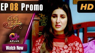 ishq-episode-11-ishq-episode-11 Pakfiles Search Results