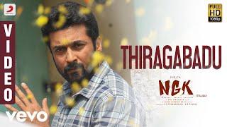 NGK Telugu - Thiragabadu Video | Suriya | Yuvan Shankar Raja
