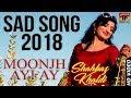 Sharabi - Shehbaz Khaldi - Latest Song 2018 - Latest Punjabi And Saraiki