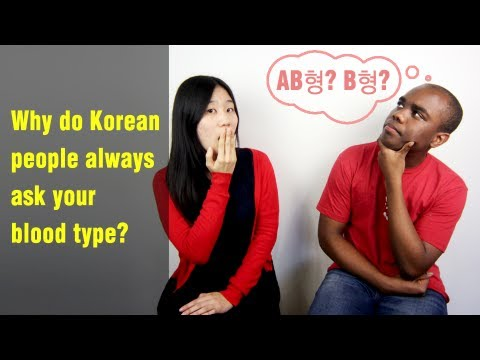 [Ask Hyojin] Why do Korean people always ask your blood type? [TalkToMeInKorean]