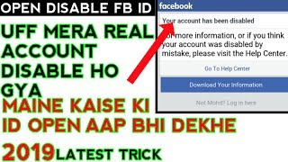 How To Open Disabled Facebook Account 2019
