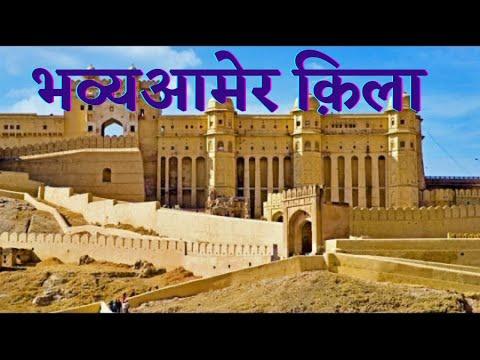 Amer Fort Majestic Jaipur India *HD* - Bajirao Mastani Movie Location