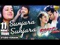 Sunjara Sunjara - Official Studio Version   Prem Kumar   Humane Sagar, Ananya, Anubhav