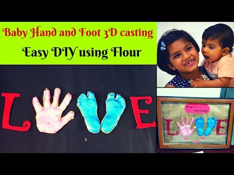 Baby Hand and Foot 3D casting at home - Easy DIY using flour - No cost