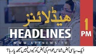 ARYNews Headlines |Firdous Ashiq Awan cautioned JUIF leader Maulana Fazlur Rehman | 1PM |3 Oct 2019