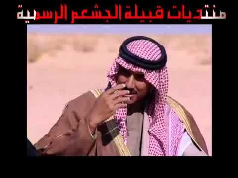مقابلة ابناء قبيلة الجشعم في جنوب العراق 2