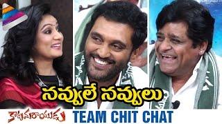 Katamarayudu Movie Team FUNNY CHIT CHAT | Pawan Kalyan | Shruti Haasan | Ali | Siva Balaji | Ajay
