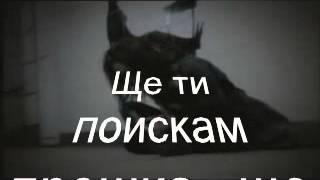Despina Vandi - Thelo Na Se Do - Искам да те видя ( Бг Превод )