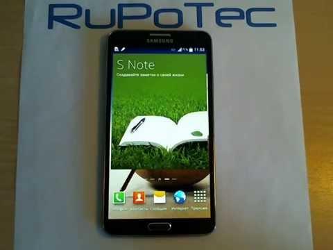 Диспетчер задач на смартфоне Samsung Galaxy Note 3, модель SM-N9005