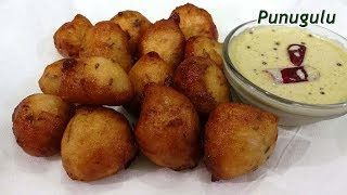 Punugulu || Pakora From Left Over Idli/dosa Batter || Fritters With Dosa Batter