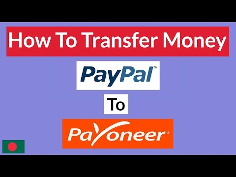 How To Transfer Money Paypal To Payoneer